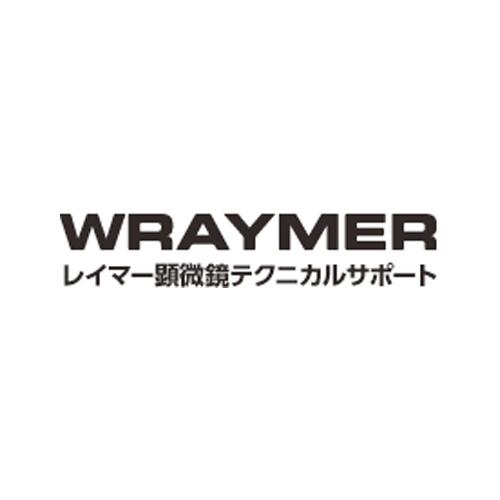 【WRAYCAM】MicroStudioで撮影後の画像に較正値を再適用する方法【Windows】 | WRAYMER顕微鏡 テクニカルサポート